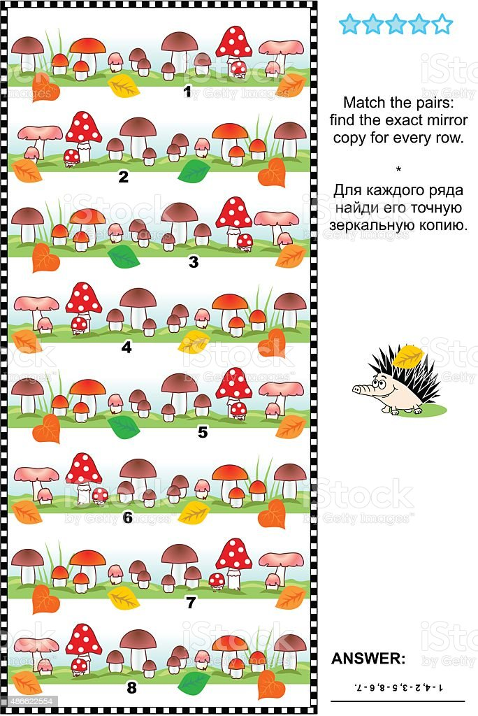 Visual puzzle with rows of mushrooms vector art illustration