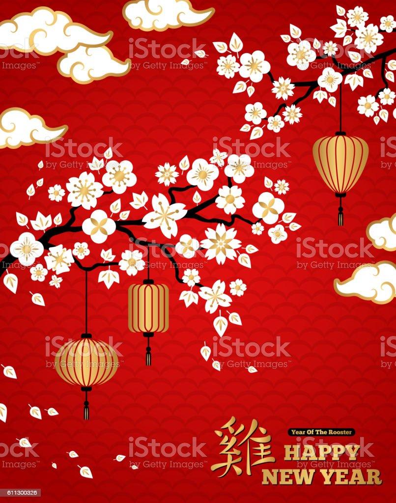 White Blooming Sakura Branches on Red Backdrop vector art illustration