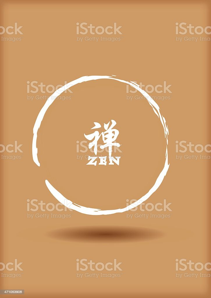 White Zen Sumi Circle Symbol Floating on Brown Background vector art illustration