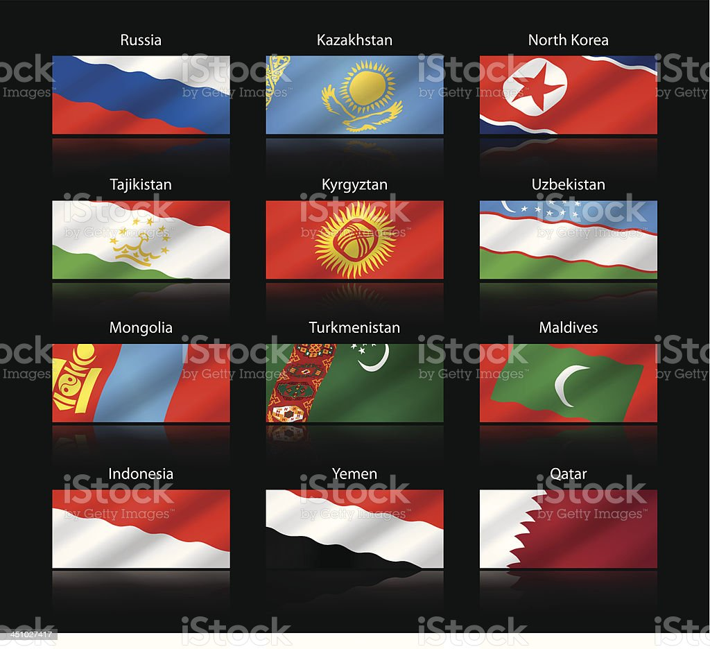 Wide cropped flags - Asia royalty-free stock vector art
