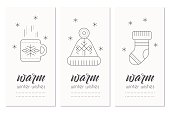 Winter greeting card template with 2017 sign and decorations