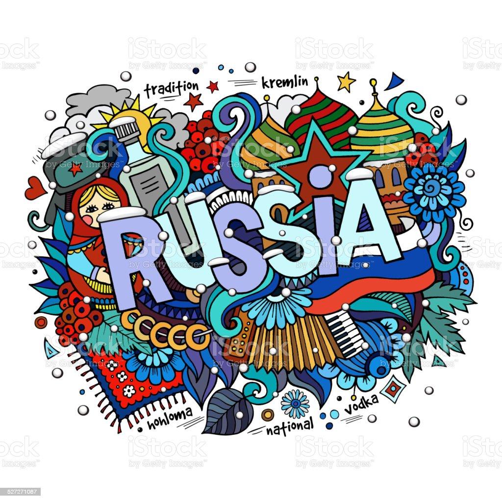 Как написать сделано в россии или произведено в россии