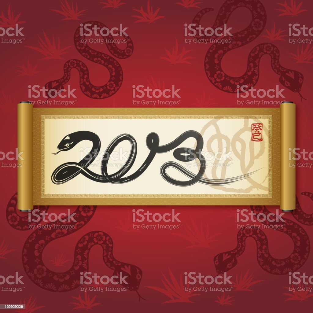 Year 2013 Calligraphy Scroll royalty-free stock vector art