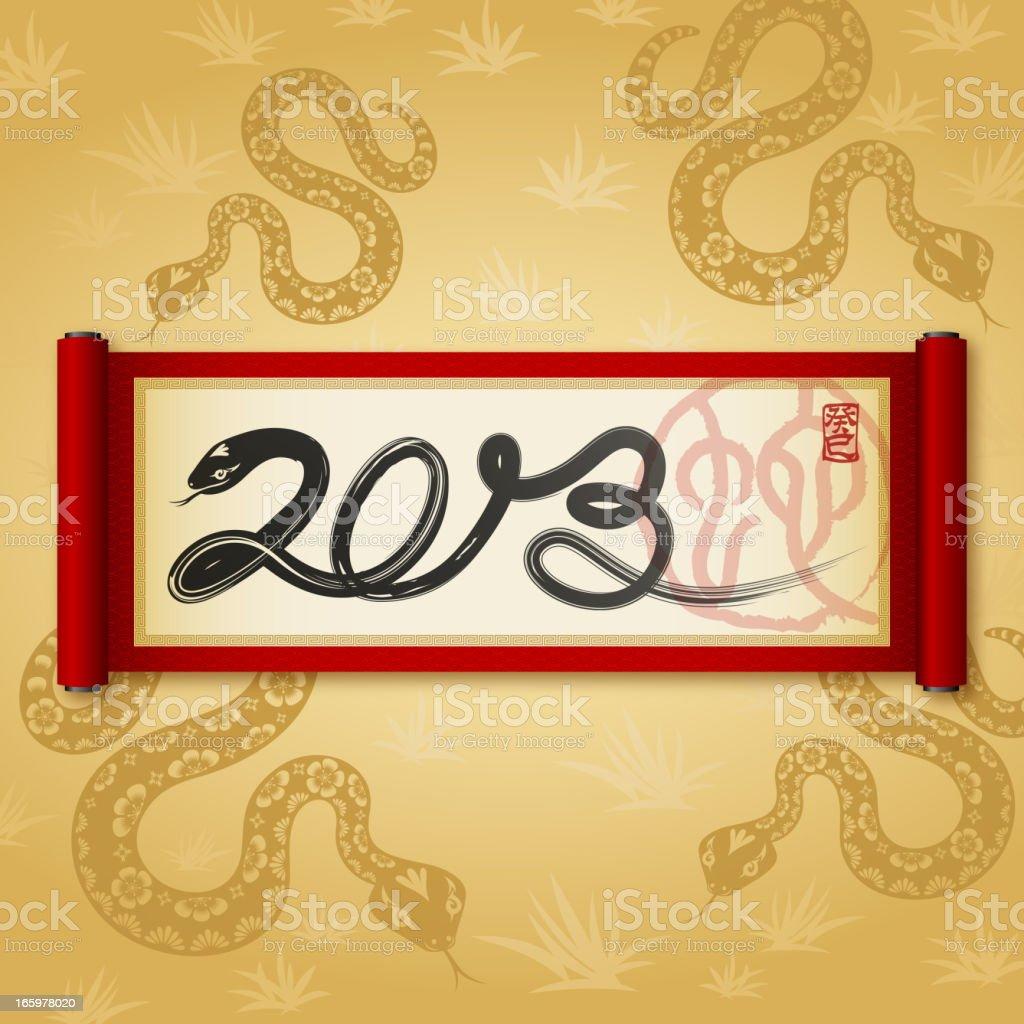 Year 2013 Calligraphy Scroll vector art illustration