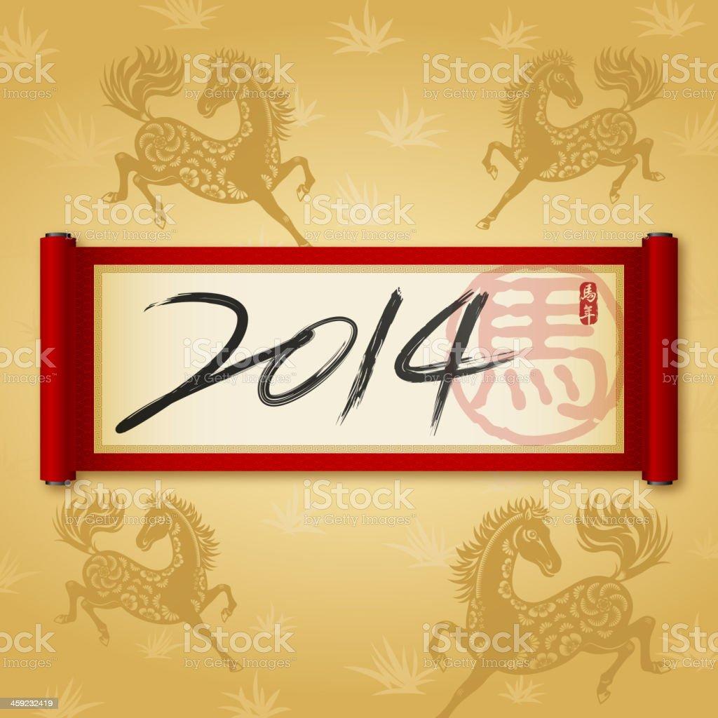 Year 2014 Calligraphy Scroll vector art illustration