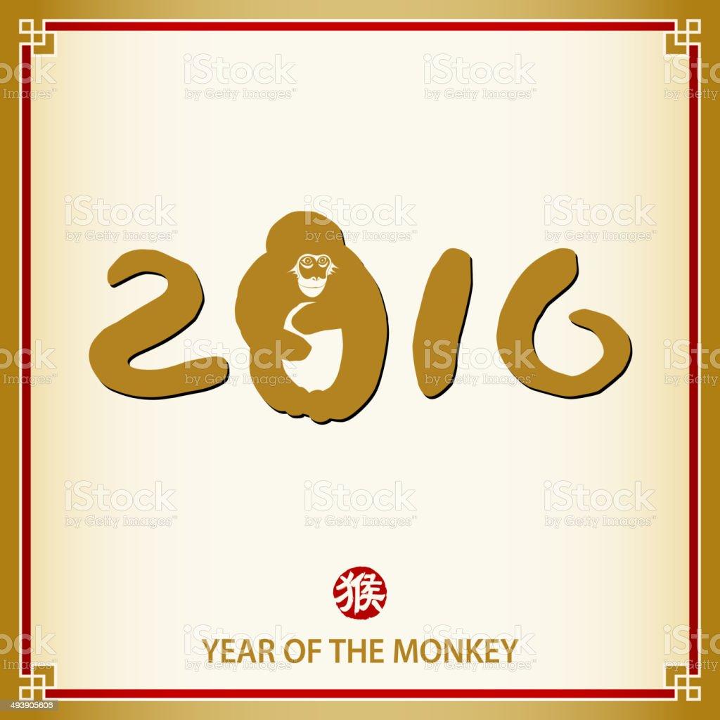 Year 2016 monkey frame vector art illustration