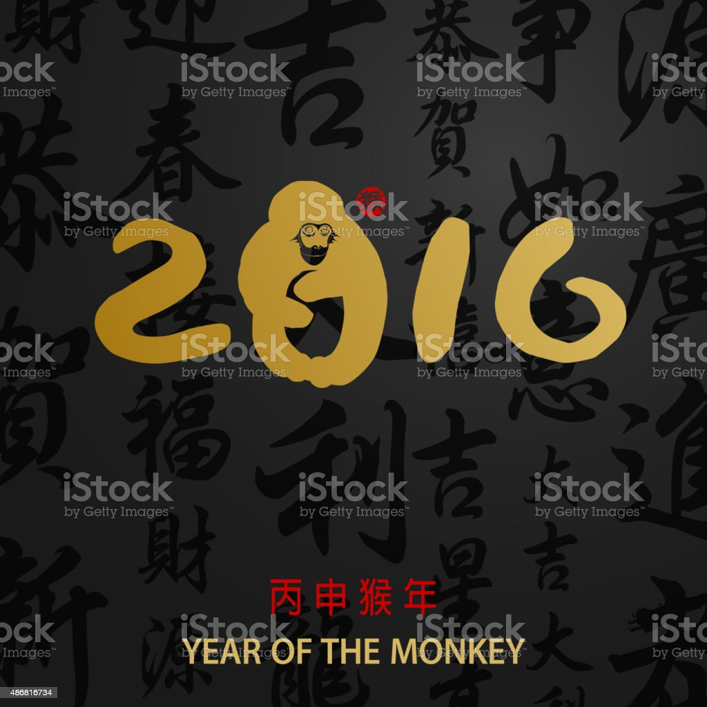 Year 2016 Monkey in calligraphy background vector art illustration