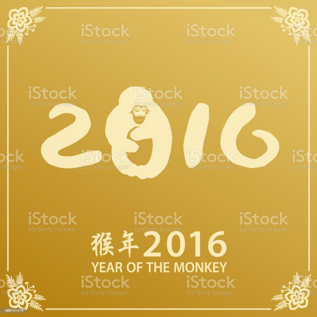 Year 2016 Monkey in Golden Background vector art illustration