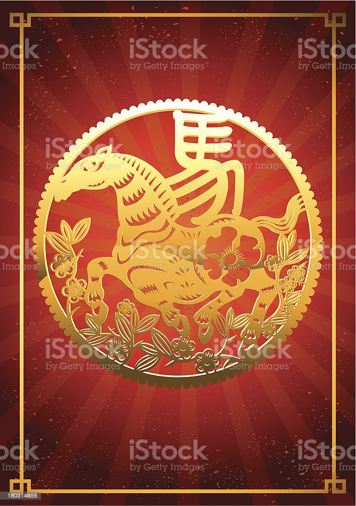 Year of Horse - Chinese Zodiac Icon Design royalty-free stock vector art