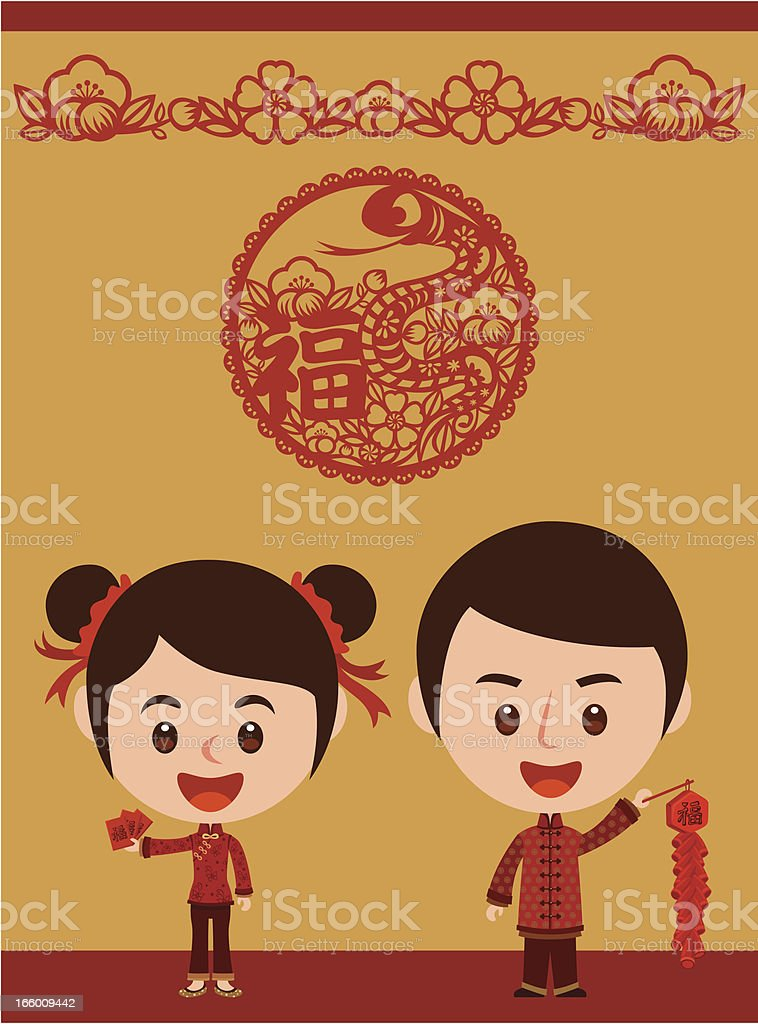 year of snake with characters royalty-free stock vector art