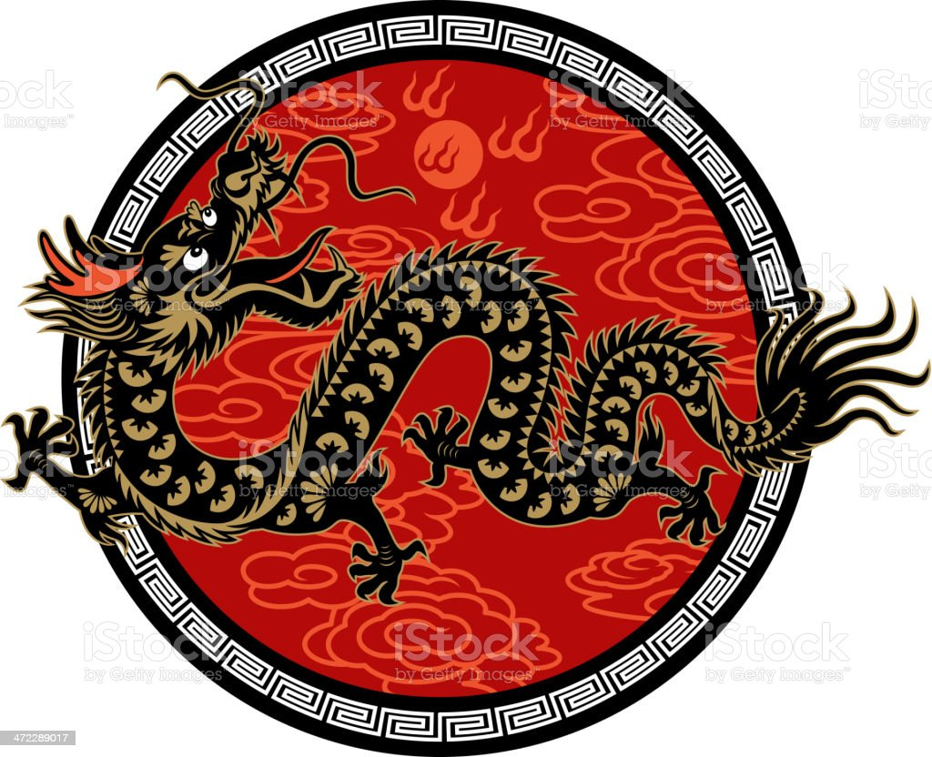 Year of the Dragon Symbol royalty-free stock vector art