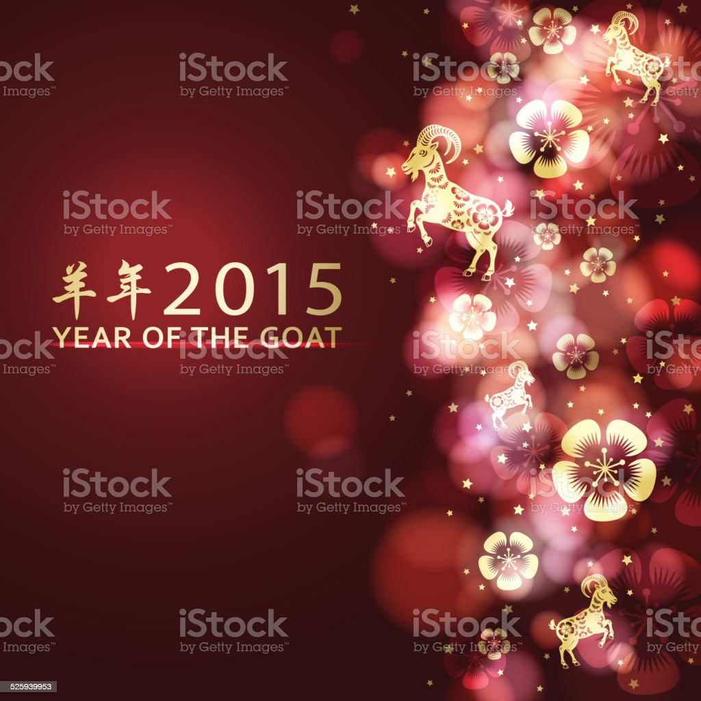 Year of the Goat 2015 Decoration Background vector art illustration