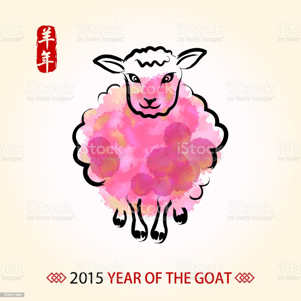 Year of the Goat Painting in Watercolor vector art illustration