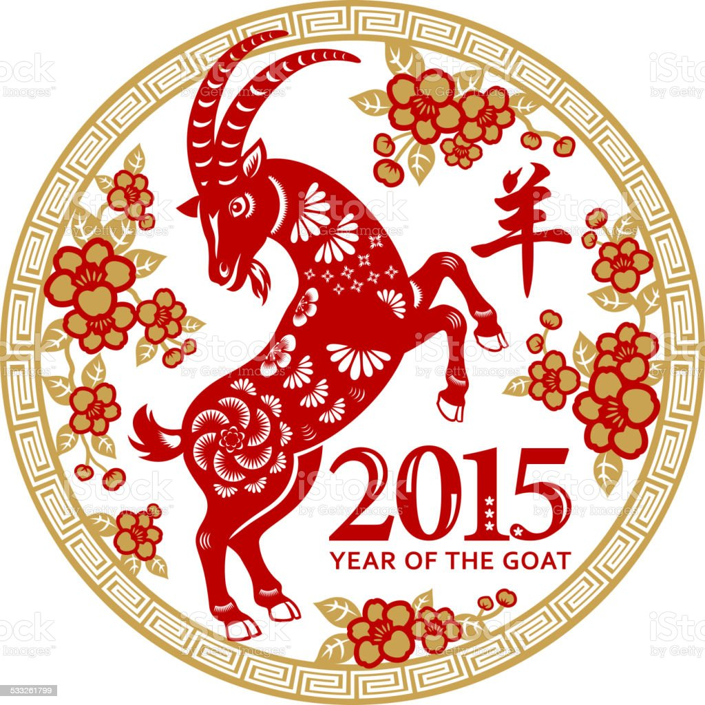 Year of the Goat Paper-cut Art vector art illustration