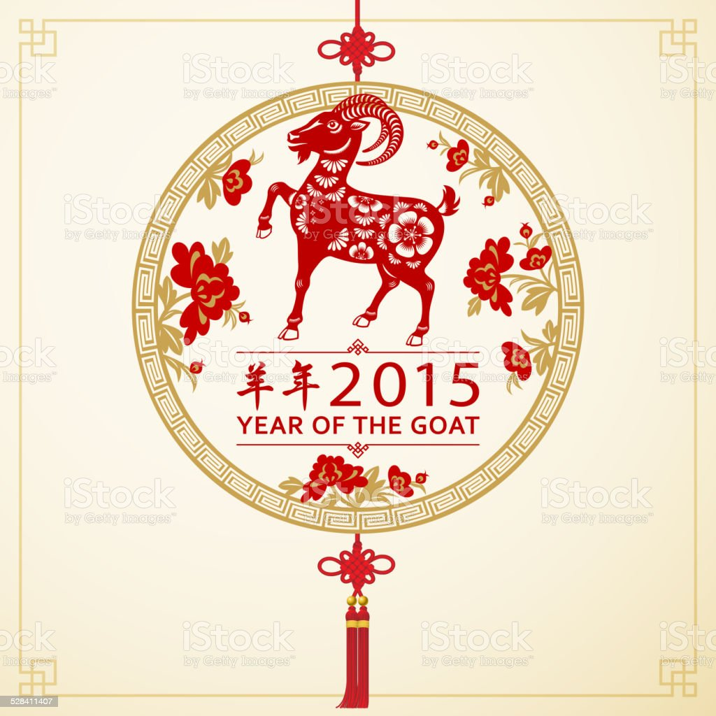 Year of the Goat Pendant Ornament vector art illustration