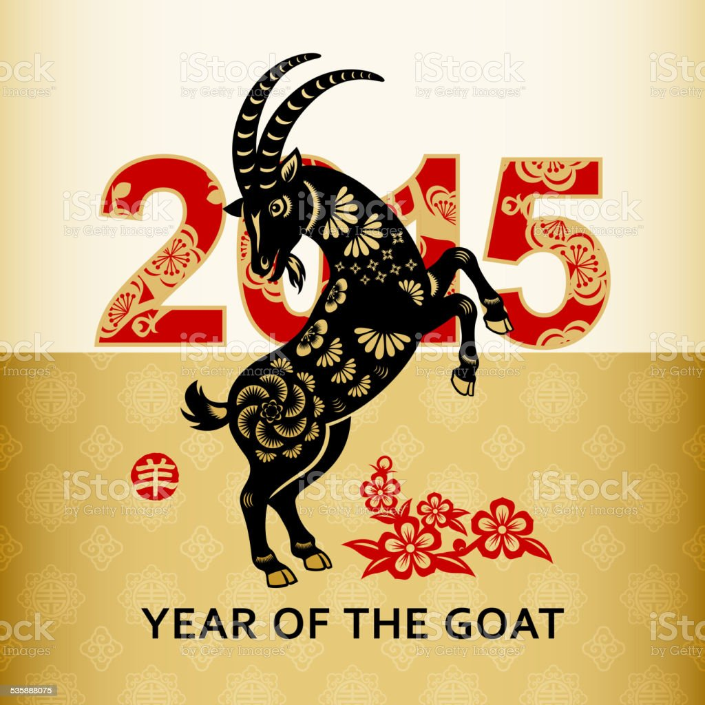 Year of the Goat vector art illustration