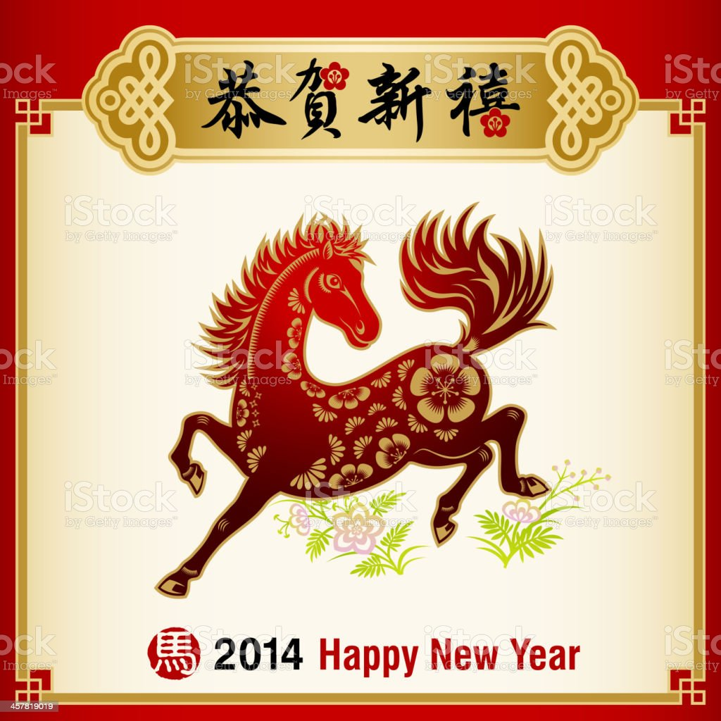 Year of the Horse Art and Craft royalty-free stock vector art