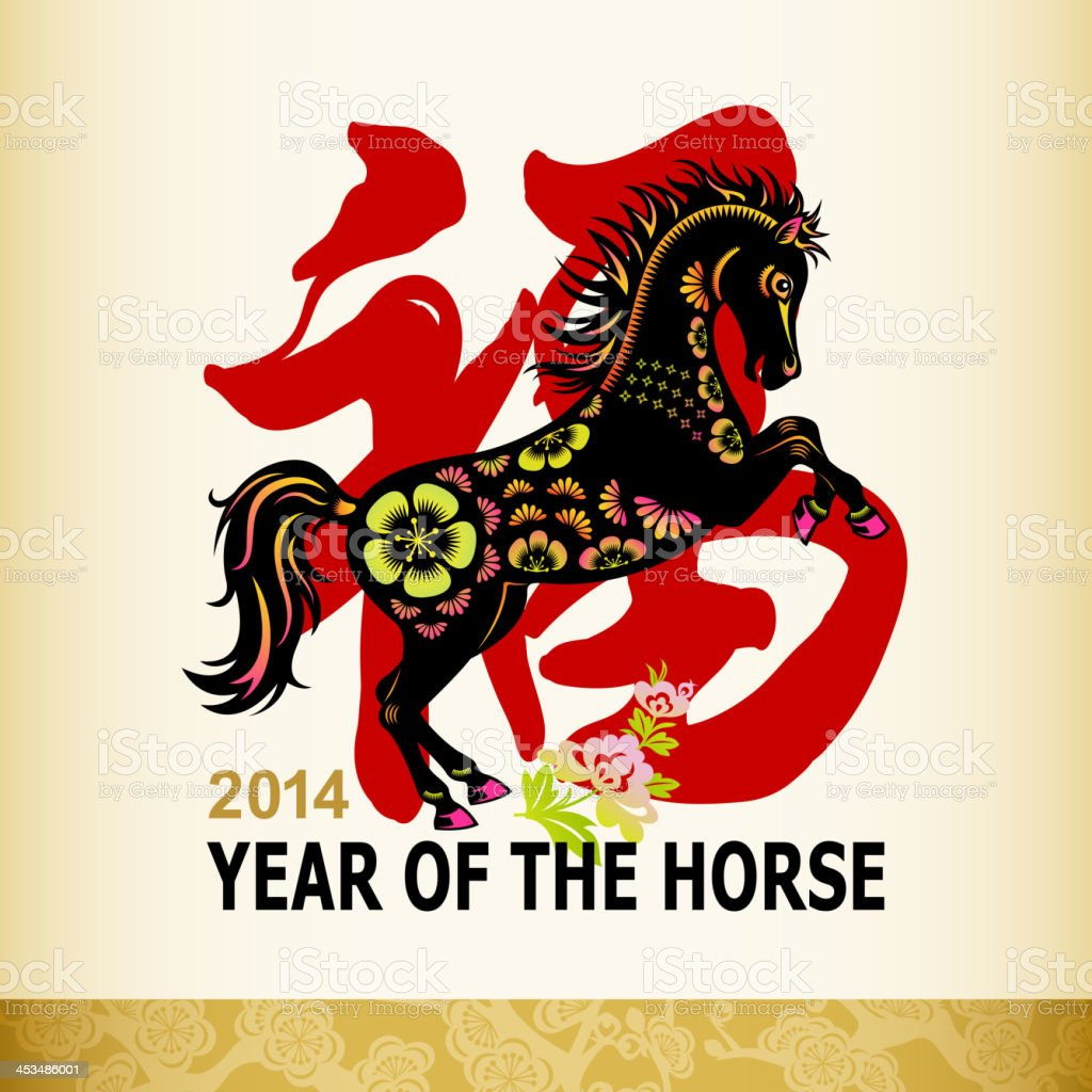 Year of the Horse in Front of Chinese Calligraphy Fortune royalty-free stock vector art