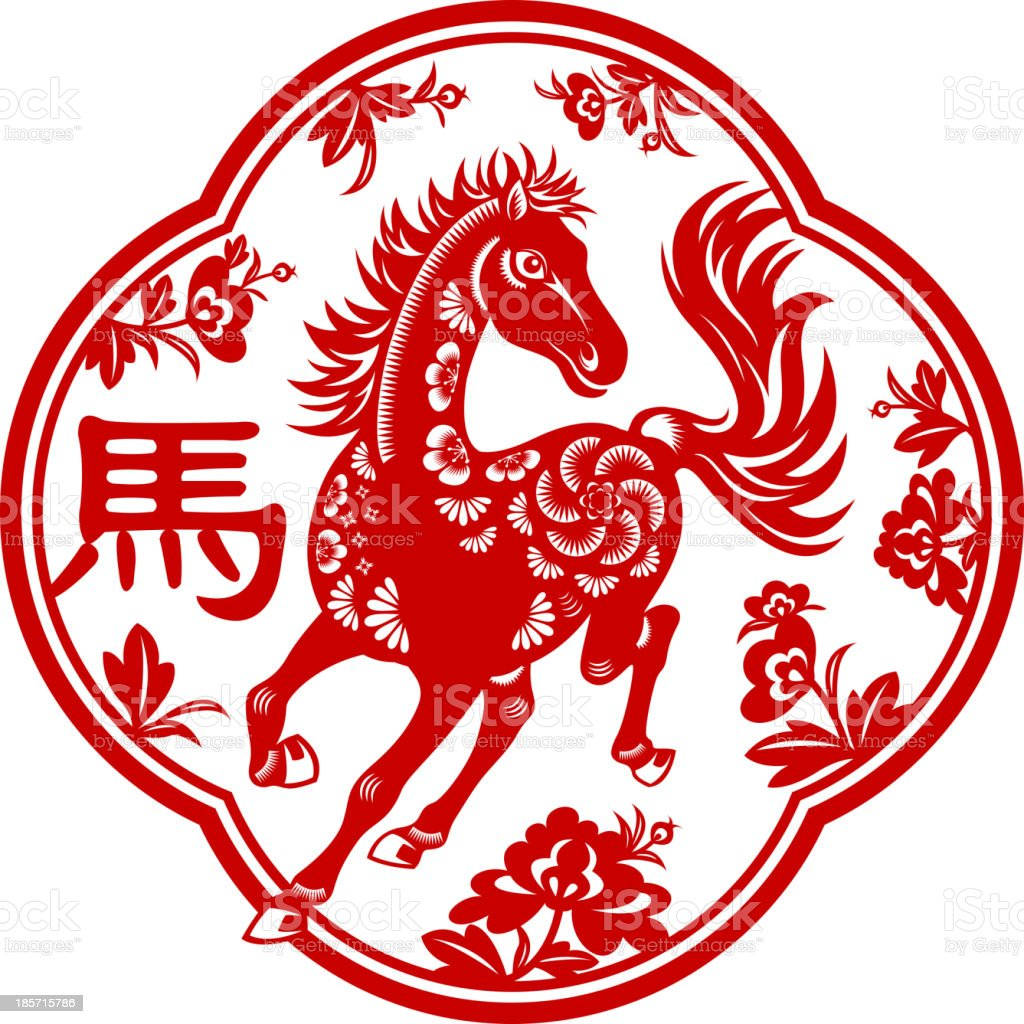 Year of the Horse Paper-cut Art royalty-free stock vector art
