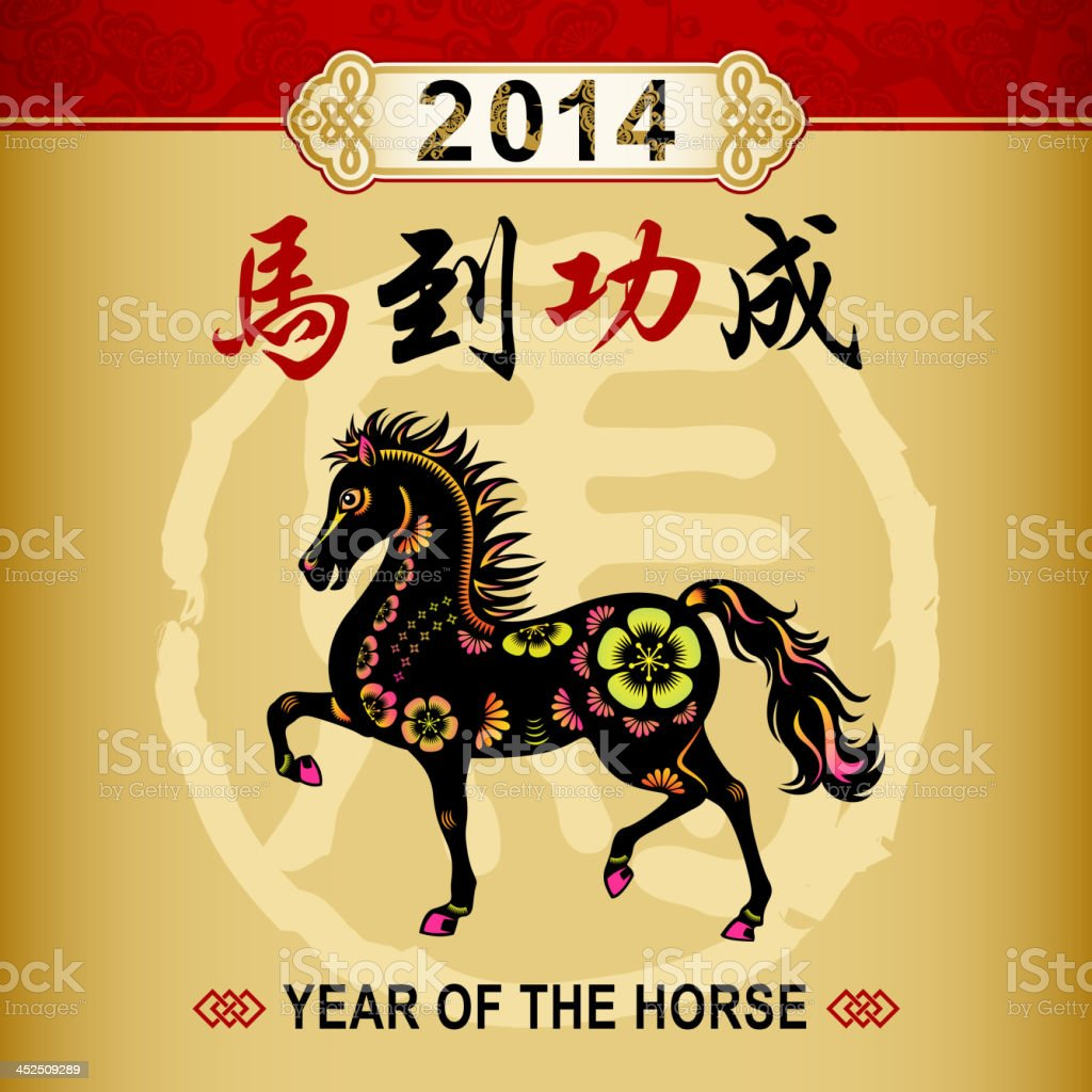Year of the Horse Paper-cut with Chinese Graphic Elements royalty-free stock vector art