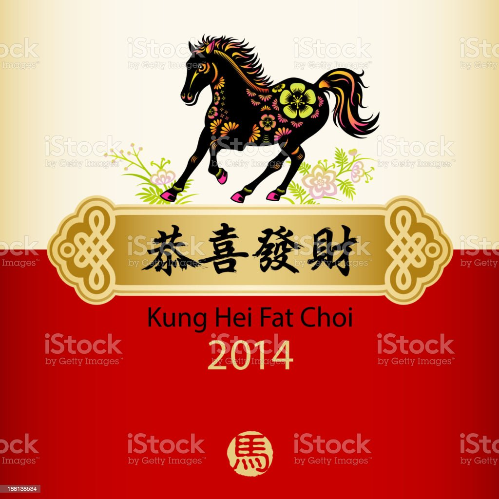 Year of the Horse Paper-cut with Chinese Lucky Scroll royalty-free stock vector art