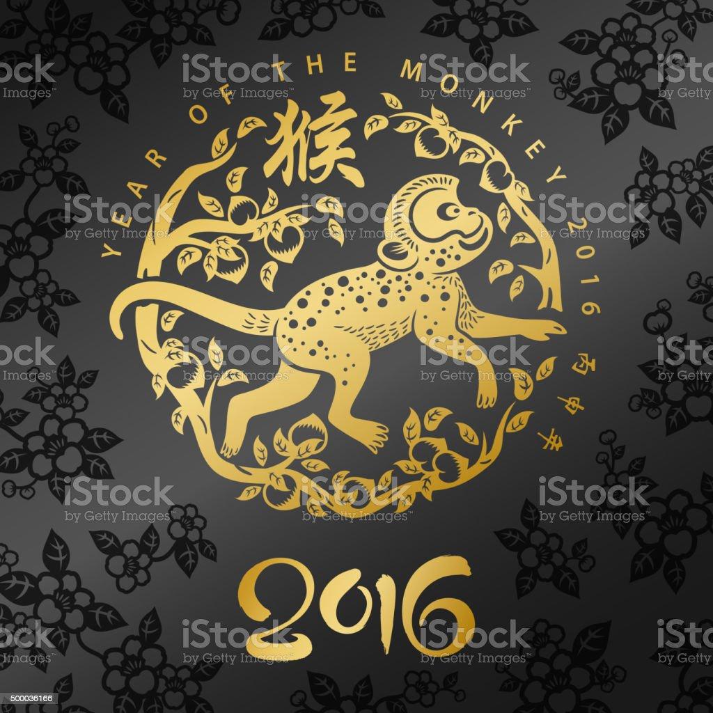 Year of the monkey 2016 vector art illustration