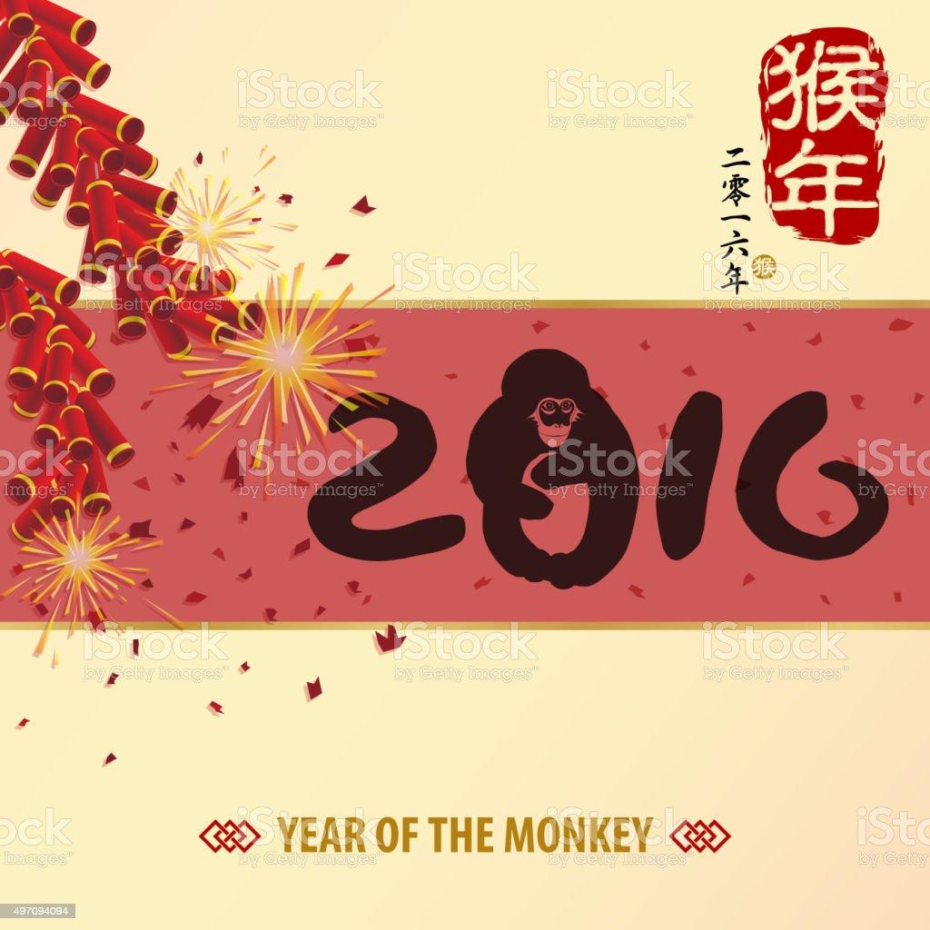 Year of the monkey 2106 firecracker vector art illustration
