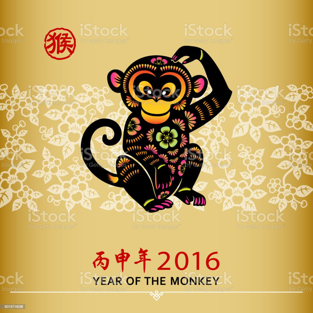Year of the monkey and floral paper-cut art vector art illustration