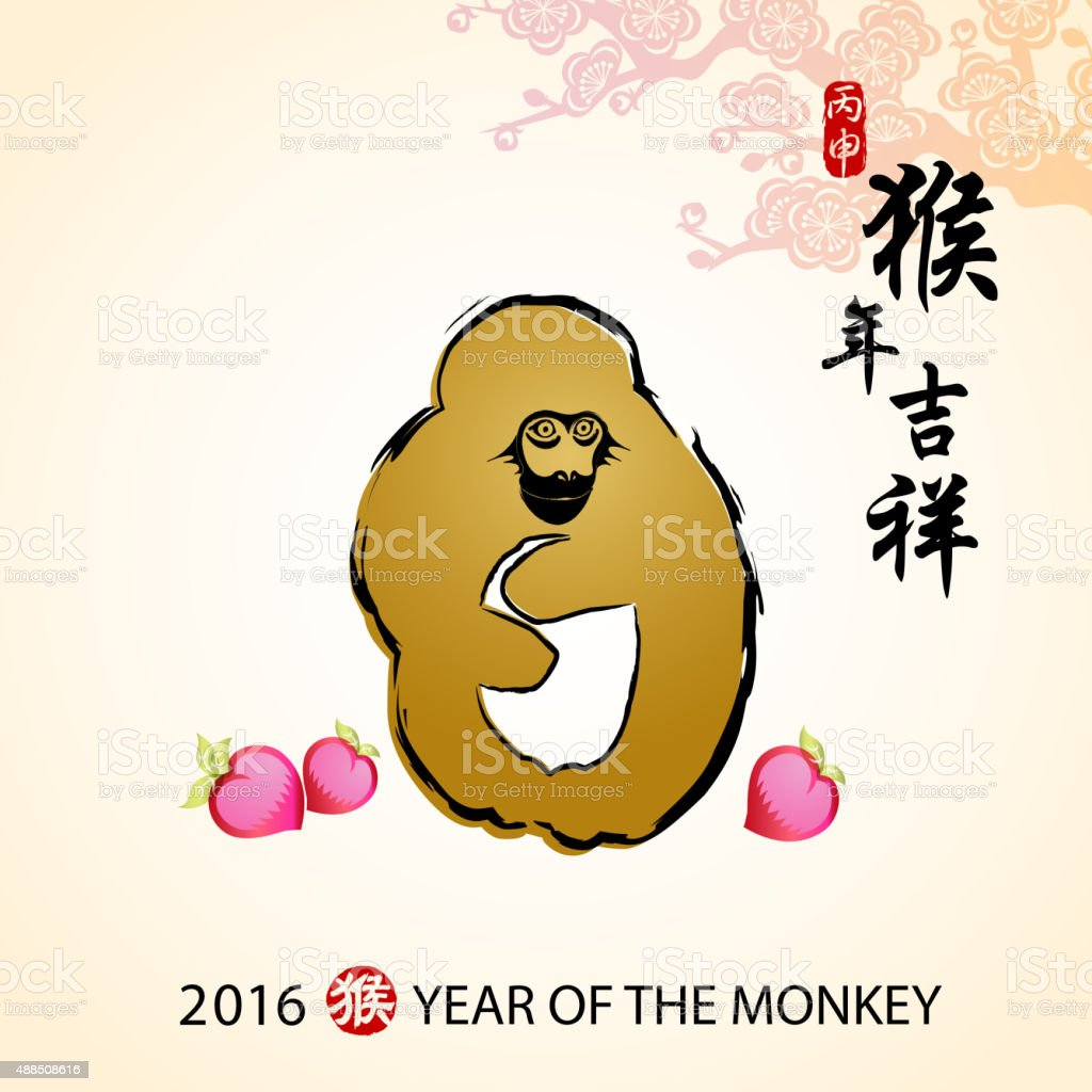 Year of the Monkey Chinese Painting vector art illustration