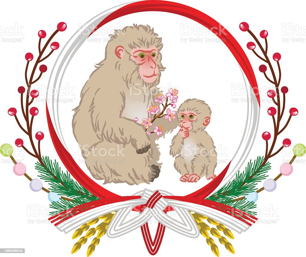 Year Of The Monkey ornament, Mom and Child cherry twig vector art illustration