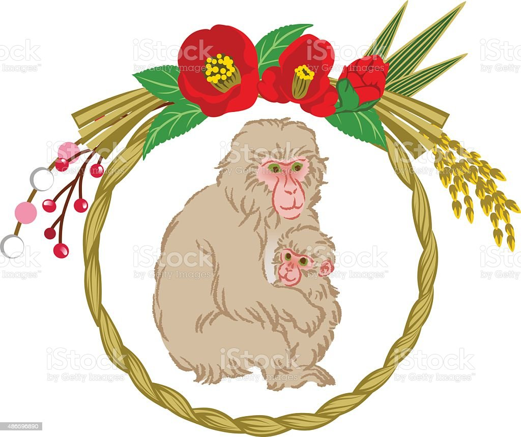 Year Of The Monkey ornament, Mom and Child hugging vector art illustration