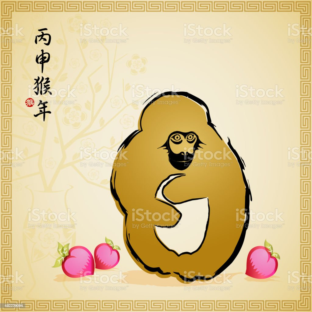 Year of the monkey painting vector art illustration
