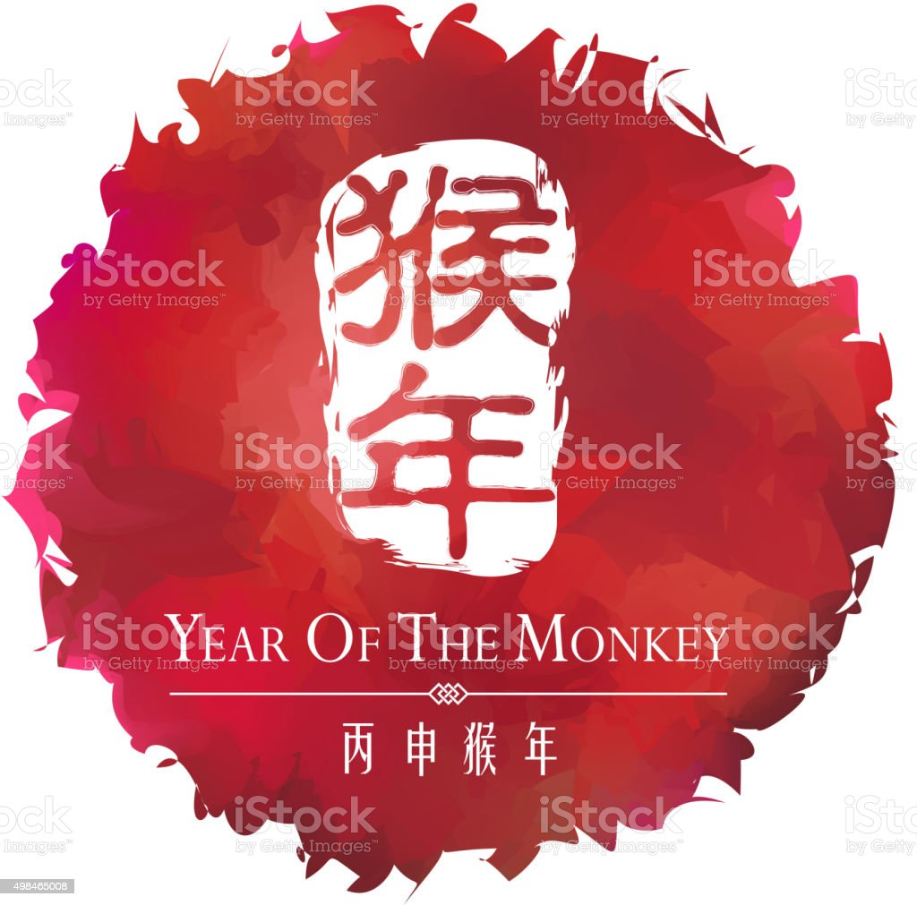 Year of the monkey stamp chop vector art illustration