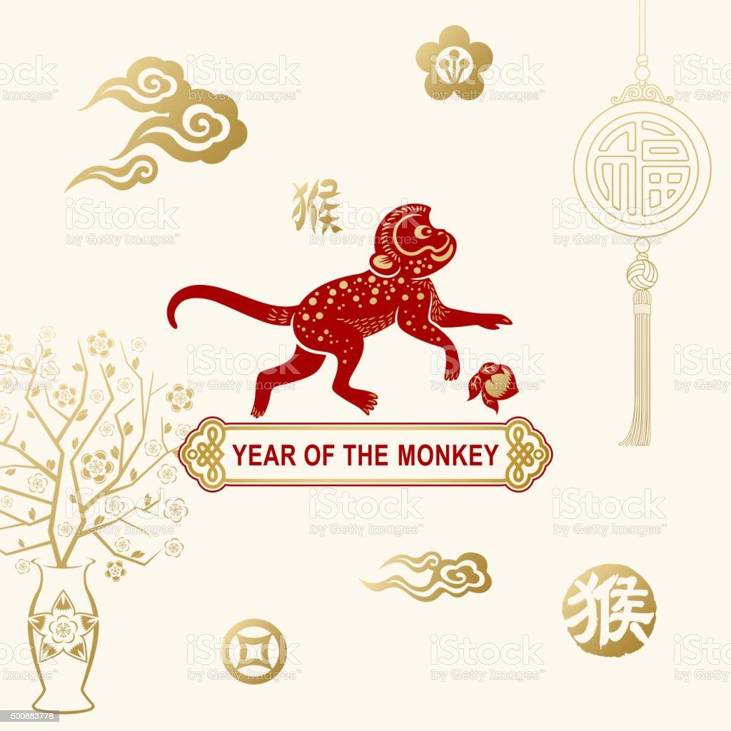Year of the monkey vector art illustration