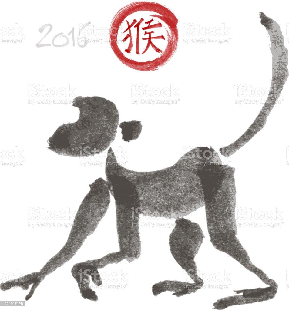 2016. Year of the monkey vector art illustration