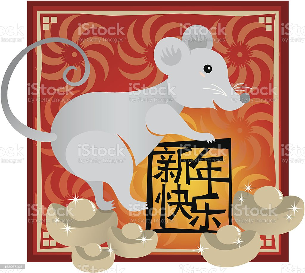 year of the rat and gold ingot vector art illustration
