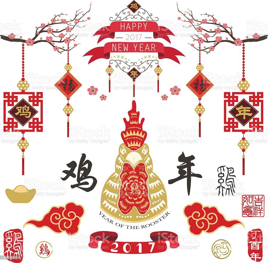 Year of the Rooster Design Collection- illustration vector art illustration