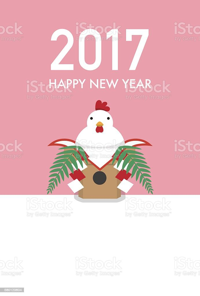 Year of the rooster New year card vector art illustration