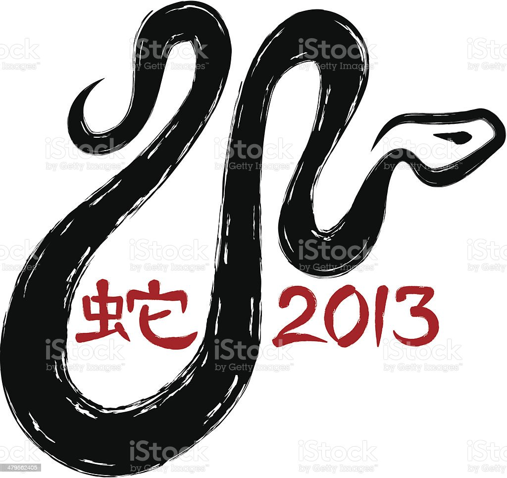 Year of the Snake 2013 calligraphy royalty-free stock vector art