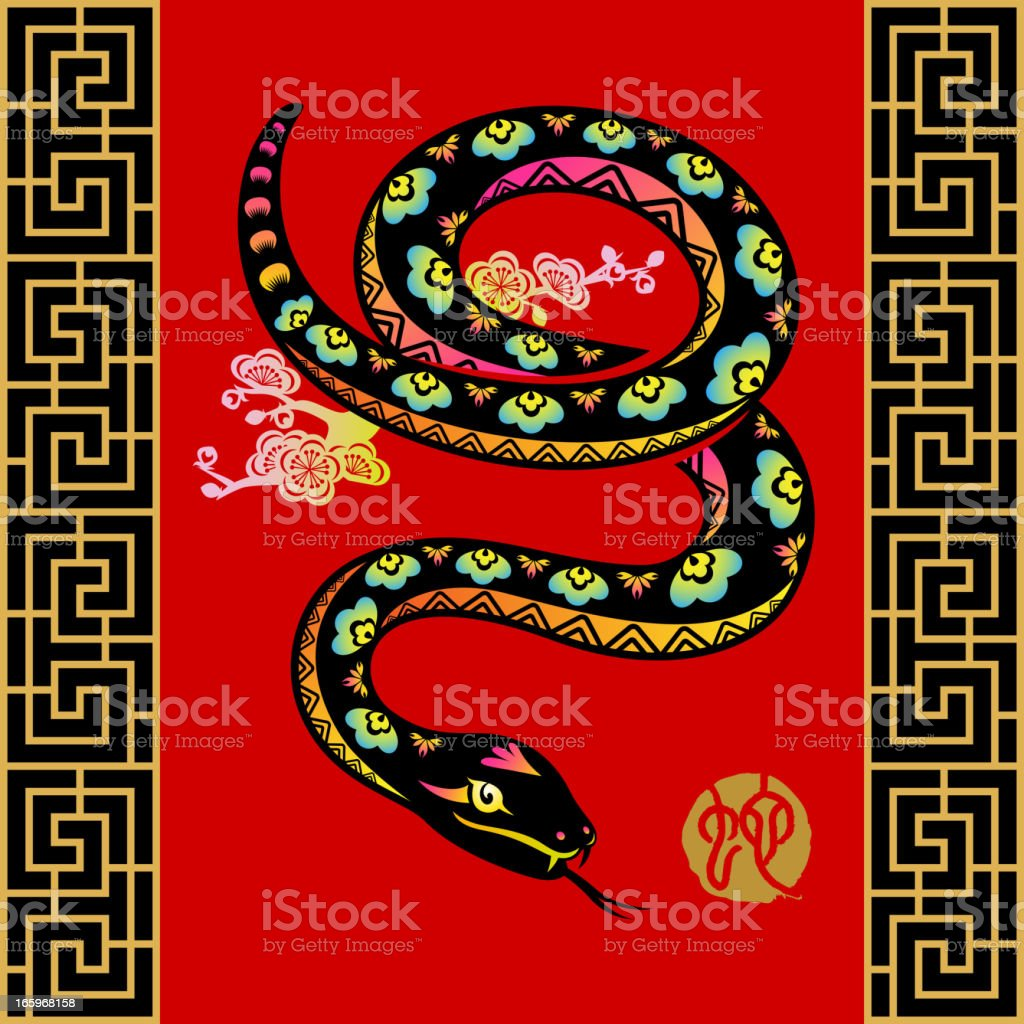Year of the Snake royalty-free stock vector art