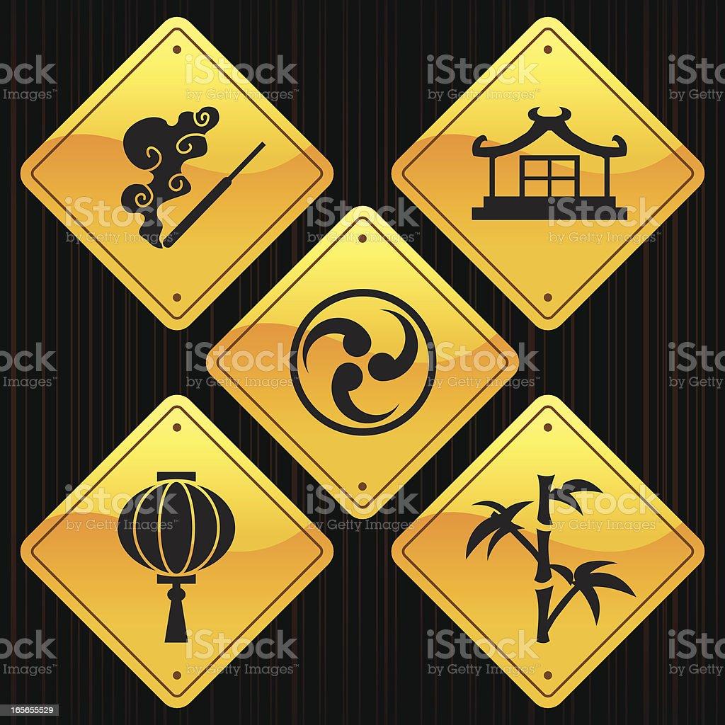 Yellow Signs - China royalty-free stock vector art