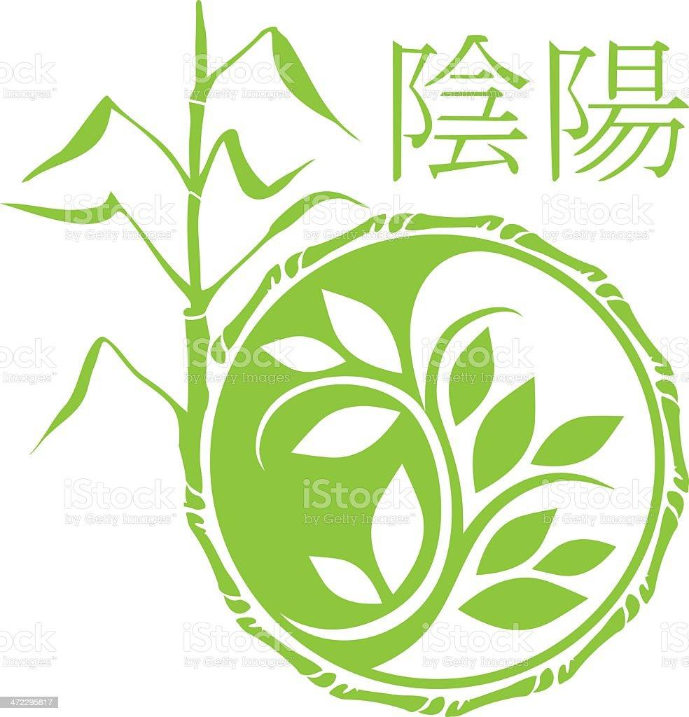 Yin Yang florals royalty-free stock vector art