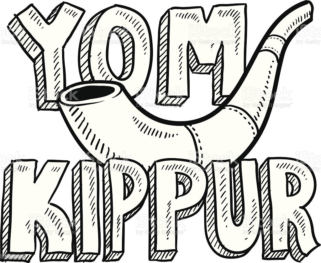 Yom Kippur Jewish holiday sketch vector art illustration