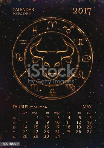 2017 на календарь тельца
