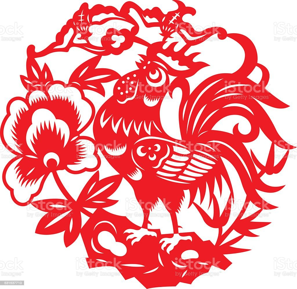 Zodiac Sign For Year Of Rooster stock vector art 531537710 ...