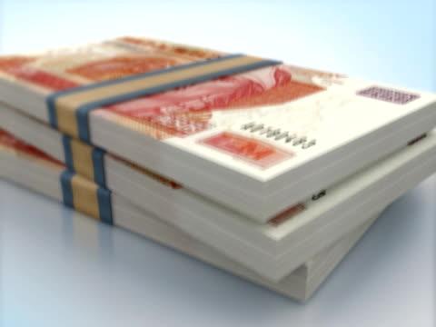 MEXICAN 100 PESOS BANK NOTES PACKS FALLING video