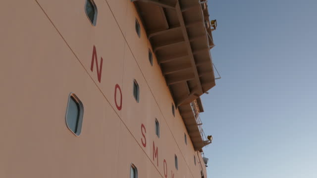 SHIP BRIDGE video