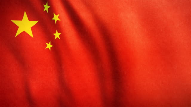 4k Highly Detailed Flag Of China - Loopable video