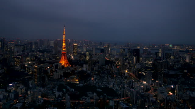 4k video of Tokyo tower video