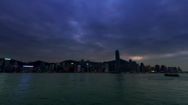 4K.Hong Kong. Night Cityscape. video